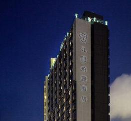 rosedale-kowloon-hotel-2