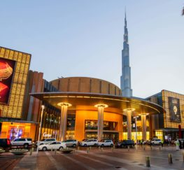The_Dubai_Mall