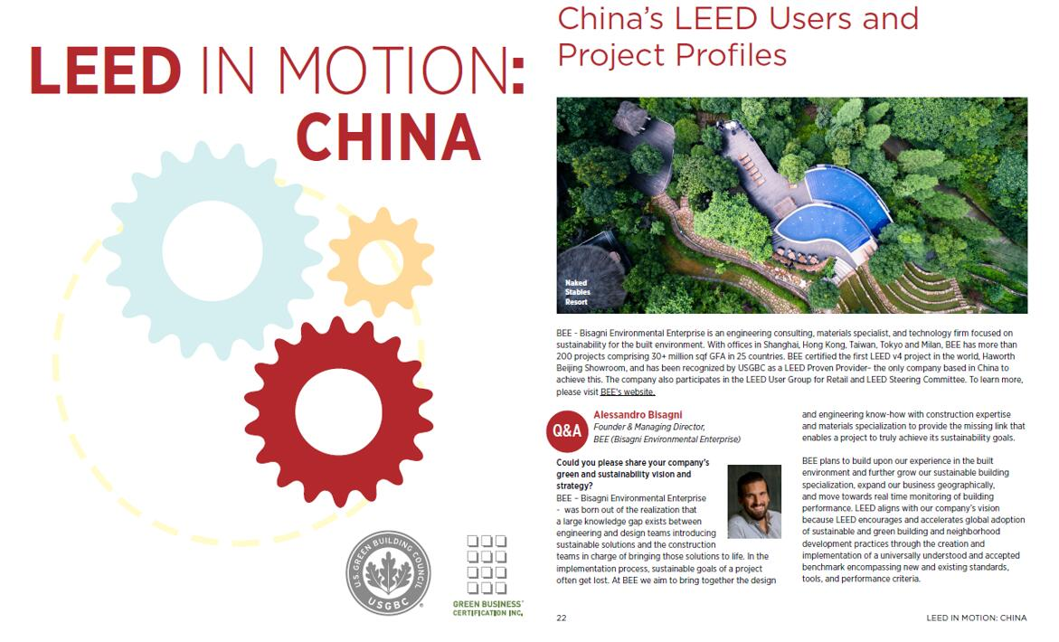 BEE - LEED in Motion: China